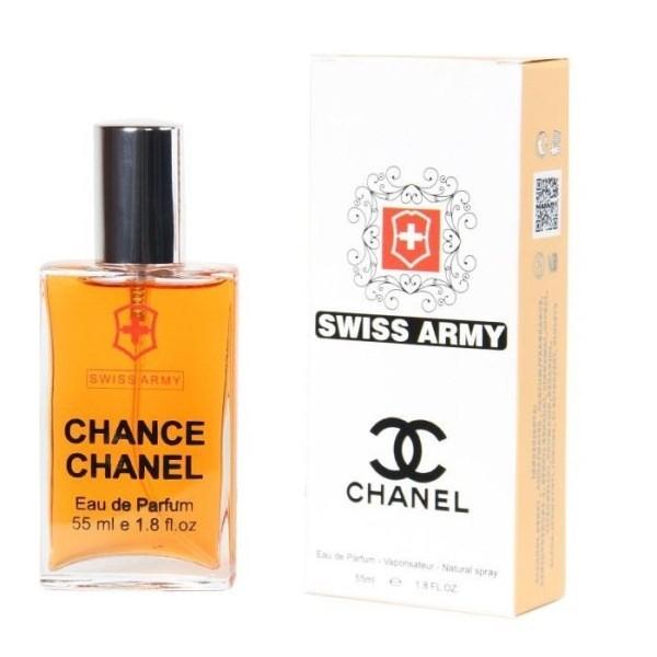 ادو پرفیوم زنانه Chance Chanel سوییس آرمی 55 میل
