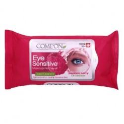 دستمال مرطوب پاک کننده آرایش چشم حساس کامان 10 عددی