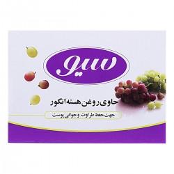 صابون حاوی روغن هسته انگور سیو 125 گرمی