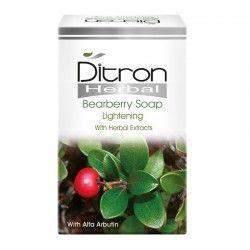 صابون روشن کننده پوست حاوی بیربری دیترون 110 گرم