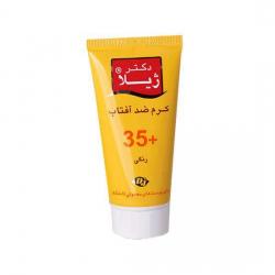 کرم ضد آفتاب SPF35 رنگ پوست دکتر ژیلا 50 گرم