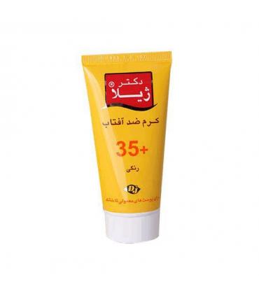 کرم ضد آفتاب SPF35 رنگ پوست دکتر ژیلا