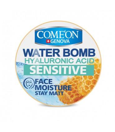 کرم بمب آبرسان حاوی عسل و ضد حساسیت کاهنده قرمزی و خارش پوست کامان 200 میل