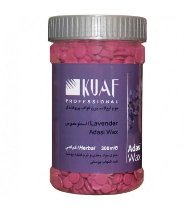 موم عدسی گیاهی عصاره اسطوخدوس Lavender کواف 300 گرم