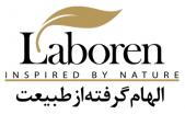لابورن Laboren