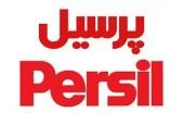پرسیل Persil
